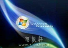 被误解的Windows8
