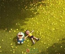 《哆啦A梦:伴我同行》有多远走多远