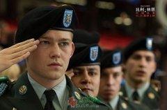 《比利・林恩的中场战事》:我爱你,兄弟!