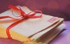 母亲的信笺
