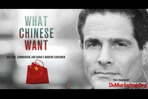 中国人到底想要什么