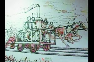 马车与火车的对决