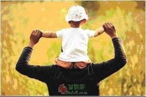父教缺失对孩子健康性格品质形成的影响