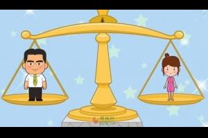 法律面前人人平等没有前提