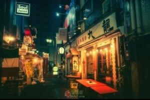 东京某晚的事