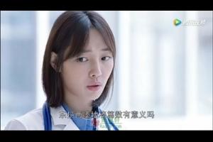 107篇中国医生造假论文,是以人民的名义写的