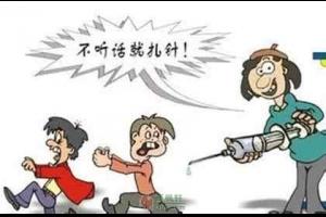 """好老师让""""体罚""""给毁了!"""