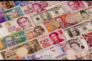 货币流失之谜