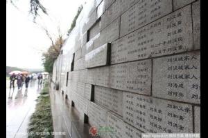 为了中国那道哭墙