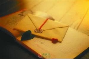 一封没有寄出的信