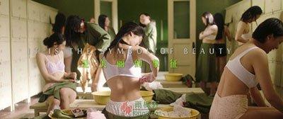 《芳华》:两件胸衣引发的惨案