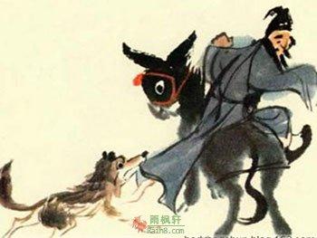 南郭先生和狼