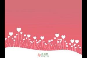 爱(扬・聂鲁达)