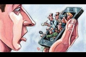 """手机让你变成""""透明人"""""""