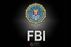 FBI教你的