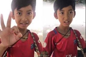 柬埔寨男孩站着把钱挣了,底气何来?