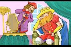 睡着的国王的故事