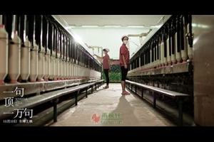 十几亿种中国人的孤独
