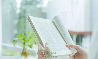 读书,不只是为了钱