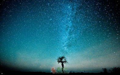 星空下的影子
