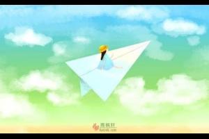纸飞机飞不出城市