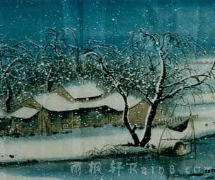 忆王孙·观寒江残雪