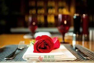 爱情的餐桌