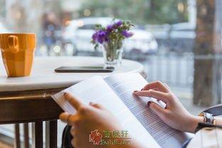 读书是一生的事