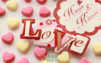 爱情之路永恒