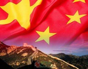 关于中国的四幅图景