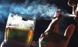 父亲和烟酒