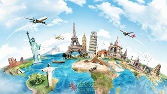 环游世界的陀螺