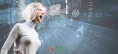 人类会爱上人工智能吗