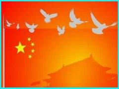 中国人,别忘了你身上流的是中国人的血!