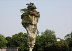 游柯岩风景区